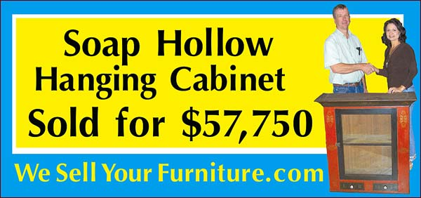 We Sell Your Furniture Inc Welcome